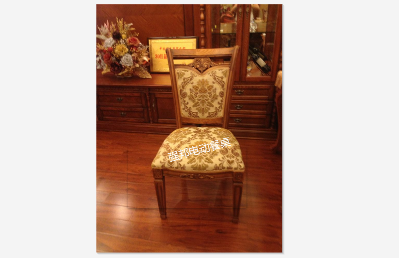 布艺餐椅F09