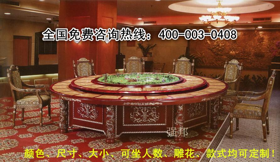 大理石电动餐桌C02