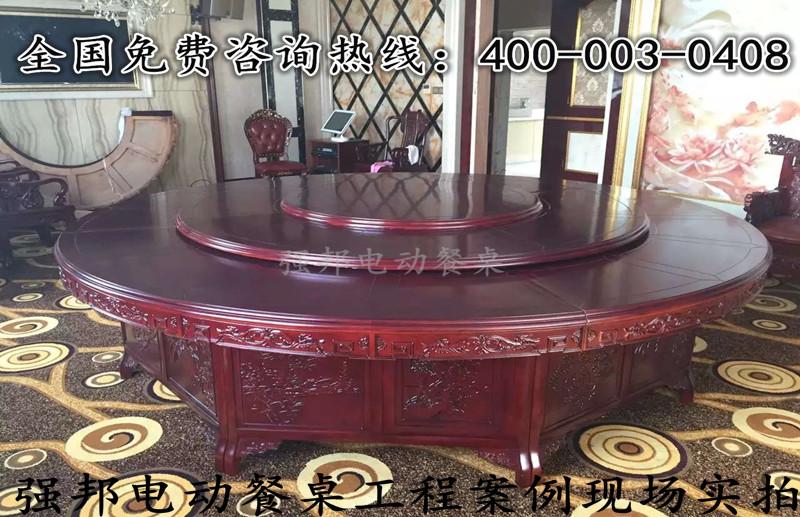 实木电动餐桌A76