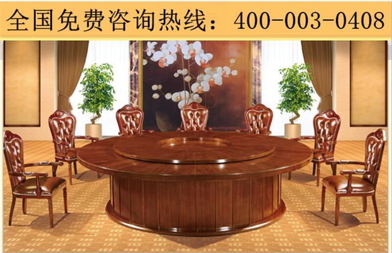 实木电动餐桌A93
