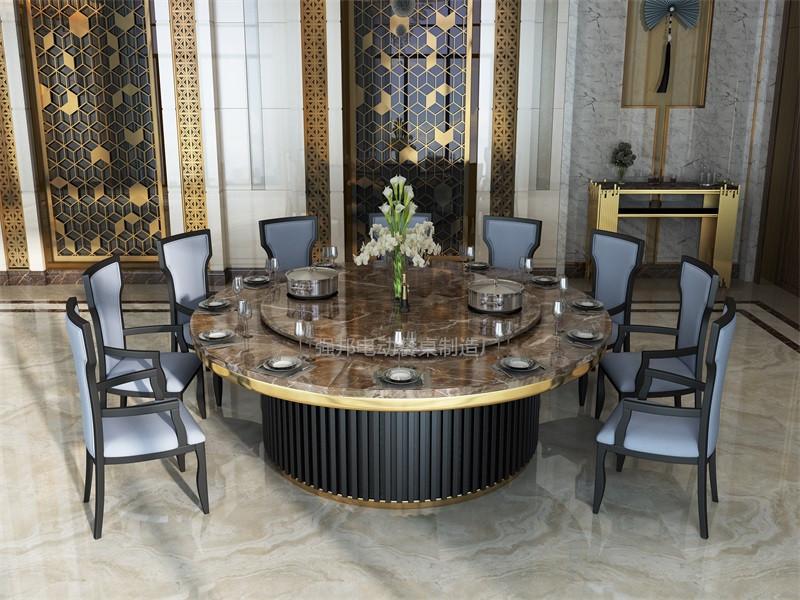 新中式电动餐桌X10
