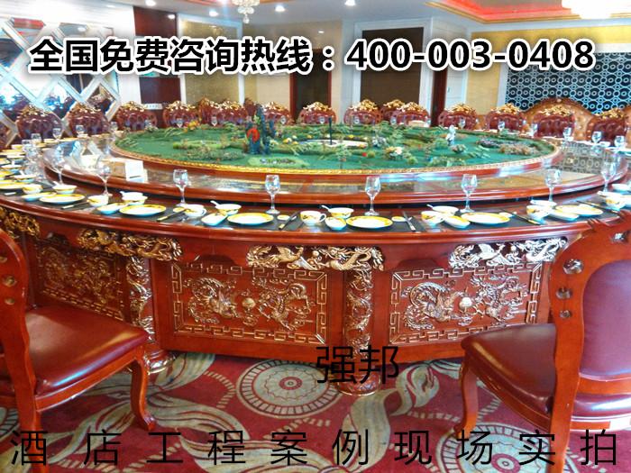 鸿福大酒店