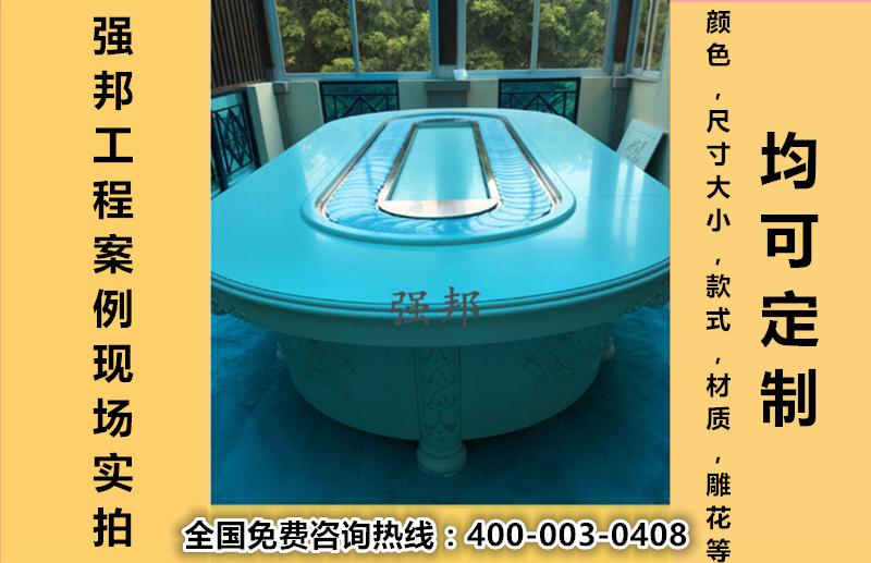 椭圆形电动餐桌02