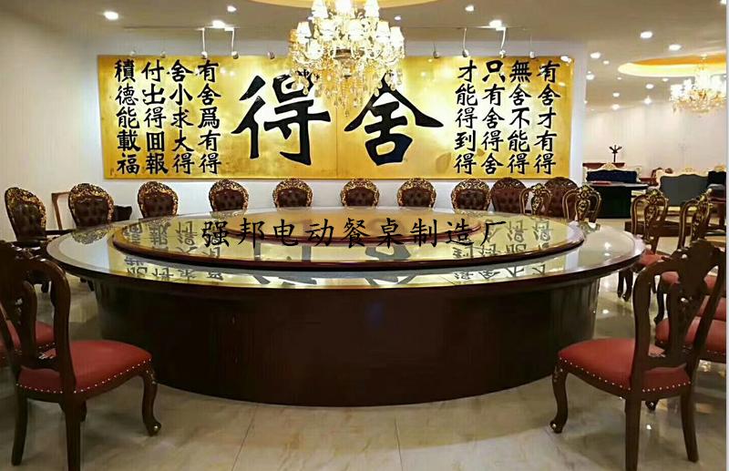 新中式电动餐桌X03